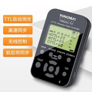 【顺丰包邮】永诺 YN622C-TX 闪光灯影室灯引闪器