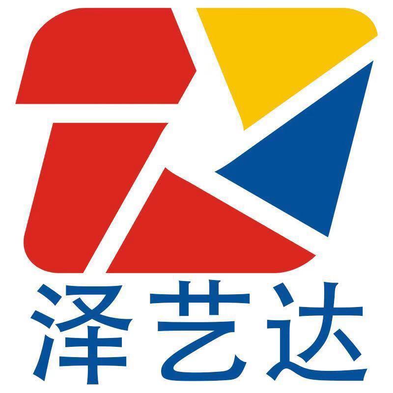 泽艺达摄影器材官方旗舰店