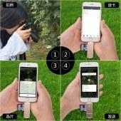 沣标(FB) OTG 8系 手机读卡器 多功能读卡器 USB/Lightning两用