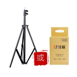摄影灯支架或沣标FB-B-F750电池 二选一