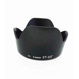 佳能 罩 遮光 佳能 ET-60II遮光罩 适用佳能55-250 75-300