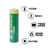 【两件起售】德力普(Delipow) 18650锂电池 充电电池  单节黄标【1800mAh平头】