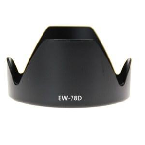 佳能 EW-78D遮光罩 72mm卡口 7D 6D遮光罩28-200 18-200 可反扣