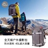 阿尔飞斯 相机包双肩户外摄影包多功能登山包防盗背包专业防水照相机包