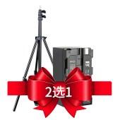 灯架或沣标FB-B-F750 DC/DV电池二选一(请备注)