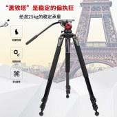 miliboo米泊铁塔 MTT701A 单管 三脚架 专业碳纤维单反相机