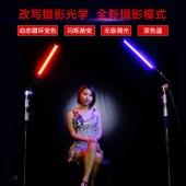 南冠LED补光棒 CN-RGB18彩色光 摄影灯手持冰灯人像外拍录像便携拍照灯视频常亮灯双色温内置锂电池户外拍摄