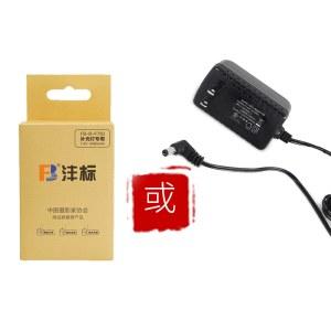 12V2A电源适配器或沣标750电池(请备注)