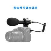 博雅 BY-PVM50 立体声麦克风单反微单相机摄像机录音话筒麦克风