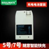艾博森 4粒2850mAh 5号AA镍氢充电电池套装
