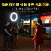 南冠CN-R640 LED摄影环形灯 女神自拍灯 美女主播主播摄影补光灯