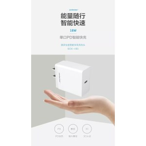 沣标(FB) 潘多拉盒 BOX-V80 18W 单口PD 智能快充充电头