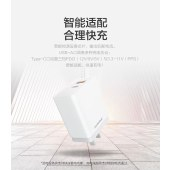 沣标 BOX-V68 QC3.0 A&C智能快充 电源适配器