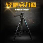 数魅 M6 铝合金三脚架 微单相机家用单反脚架云台自拍支架