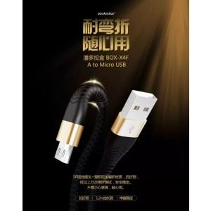沣标(FB) 潘多拉盒 BOX-X4F A to Micro充电数据线