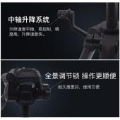 数魅 M8 铝合金三脚架 微单相机家用单反脚架云台自拍支架