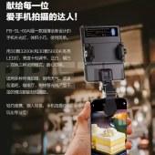沣标(FB) FB-SL-60AI 便携式手机补光灯