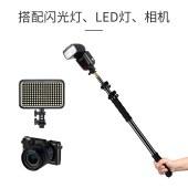 手持伸缩杆机顶闪光灯LED灯外拍灯户外便携灯架摄影延长横臂支架