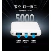 沣标  潘多拉盒 BOX-10000M 便携款移动电源