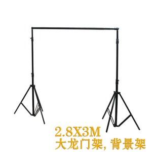 背景架 2.8*3米摄影棚龙门架 背景布支架证件人像拍照摄像幕布架