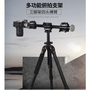 单反相机俯拍架三脚架垂直俯拍支架延长杆垂直拍摄四头横臂视频拍照摄影灯架