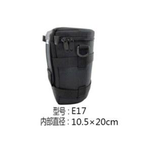 赛富图单反数码相机镜头筒闪光灯摄影挂包功能腰带百折布配件 镜头包E17