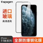 Spigen 苹果11钢化膜iPhone11手机膜高清全屏覆盖防爆不碎边防刮耐磨手机贴膜【送贴膜神器】