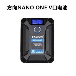FXLION方向华信小个子电池NANOONE摄影机V口50WH 口袋电池D-TAPUSB口