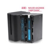 数魅 索尼NP-F970 NX100 AX2000E 198P 2500C NX5c Z5c电池