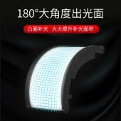 利帅 W10 摄影灯led影视灯人像电影专业led补光灯外拍便携柔光灯视频人像打光灯弧形广角灯