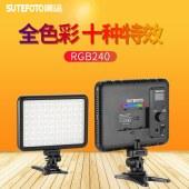 溯途 RGB240 LED补光灯魔光打光灯手持摄影灯口袋便携RGB全彩相机外拍灯