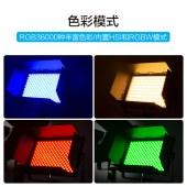 南冠 MixPanel 60 led补光灯RGB全彩摄影灯室内拍照打光南光