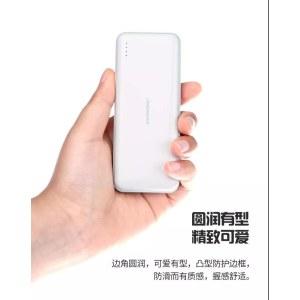沣标 潘多拉盒 BOX-S400PD 快充版口袋移动电源