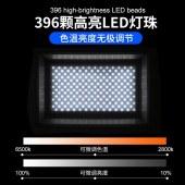 利帅Q70 led摄影灯补光灯人像外拍打光灯轻薄便携单反led双灯套装拍照灯相机单反室内拍摄常亮摄影棚灯