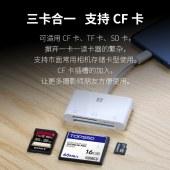 沣标FB-OTG22 Type-C 专用免APP读卡器