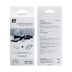 沣标(FB)NB-CP2L打印机锂电池 佳能炫飞SELPHY CP1300 1200 910 900 CP系列充电套装(1块电池+1个充电器)