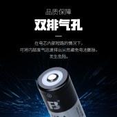 沣标FB-18650新一代可充锂电池
