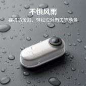 Insta360 GO拇指防抖相机 智能AI运动摄像头数码Vlog小型摄像机