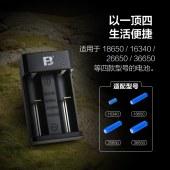 沣标(FB)DC-CIBA-F2 适配18650 16340 26650 36650等圆柱电池充电器 DC双槽充电器
