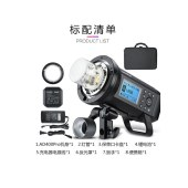 神牛(Godox)AD400pro 外拍闪光灯