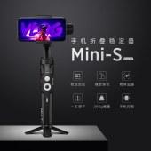 魔爪(MOZA)Mini-SE手持云台稳定器
