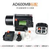 神牛(Godox)AD600BM 手动版保荣口外拍灯