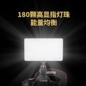 沣标 内置电池专业补光灯 FB-LED-180AI-Aa