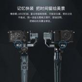 魔爪(MOZA)Mini-P手持云台稳定器