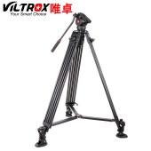 唯卓仕VX-18M三脚架云台佳能微单反相机摄像机摄影三脚架专业便携