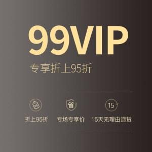 99VIP