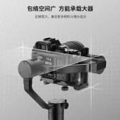 魔爪 (MOZA) AirCross 微单相机稳定器