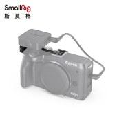 SmallRig斯莫格 佳能 EOS M6 Mark II相机冷靴vlog配件 2627