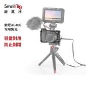 SmallRig斯莫格 索尼A6400专用兔笼sony竖拍微单摄像机配件 2310
