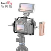 SmallRig斯莫格 佳能5D4兔笼 Canon 5D3相机配件竖拍 2271